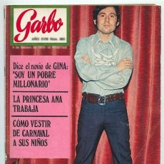 Coleccionismo de Revistas y Periódicos: GARBO - 1970 - RAPHAEL, LUCÍA BOSÉ, ROCÍO JURADO, ROCÍO DÚRCAL Y JUNIOR, JOHN LENNON, JACKIE ONASSIS. Lote 57799286