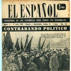 Collezionismo di Riviste e Giornali: EL ESPAÑOL-PONTEVEDRA (5 PAG1 0 FOT.)CARMEN LAFORET NOVELISTA (3 PAG.5 FOT.) TOREROS ESPAÑOLES 1956. Lote 135627646