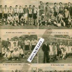 Coleccionismo de Revistas y Periódicos: REVISTA 1932 CANTABRIA FUTBOL CLUB RECORD ALCAZAR DE SAN JUAN DEPORTIVO CACERES GANDIA OLLERIAS . Lote 135642215