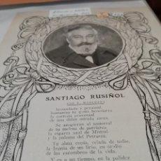 Coleccionismo de Revistas y Periódicos: POESÍA DE MARQUINA A SANTIAGO RUSIÑOL EN 1922 EN RECORTE (R4162) 1 PÁGINA REVISTA ESE AÑO. Lote 132468494