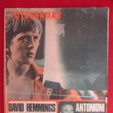 Coleccionismo de Revistas y Periódicos: REVISTA FOTOGRAMAS Nº 971 1967. ANTONIONI. Lote 135733571
