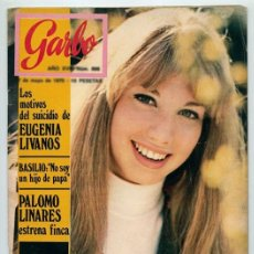 Coleccionismo de Revistas y Periódicos: GARBO - 1970 - KARINA, CLAUDIA CARDINALE, PALOMO LINARES, BASILIO, RAPHAEL, FRANÇOISE GILOT. Lote 57799617