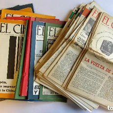 Coleccionismo de Revistas y Periódicos: EL CIERVO. LOTE DE 63 REVISTAS DESDE 1970 A 1977 (DESDE Nº 199 A Nº 300) COMUNIDADES CRISTIANAS DE B. Lote 135783650