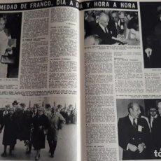 Coleccionismo de Revistas y Periódicos: ENFERMEDAD Y MUERTE DE FRANCO . Lote 136228662