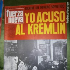 Coleccionismo de Revistas y Periódicos: REVISTA FUERZA NUEVA Nº 160 AÑO 1969( PRELADOS ESPAÑOLES EN LOS ORGANOS DEL ESTADO). Lote 136345010