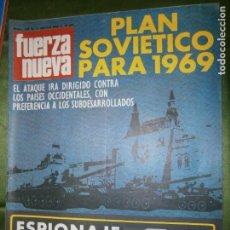 Coleccionismo de Revistas y Periódicos: REVISTA FUERZA NUEVA Nº 110 AÑO 1969 MINDSZENTY APURA SU CALVARIO..EL CARDENAL..SEPTUAGENARIO Y GRA. Lote 136351110