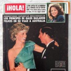 Coleccionismo de Revistas y Periódicos: HOLA - 1985 - ISABEL PANTOJA, PAMELA BELLWOOD, ASSUMPTA SERNA, ESTEFANÍA, MARÍA JIMÉNEZ, MADONNA. Lote 57723384