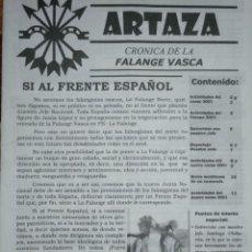 Coleccionismo de Revistas y Periódicos: ARTAZA CRÓNICA DE LA FALANGE VASCA NÚMERO 1. BILBAO VIZCAYA. Lote 136822854