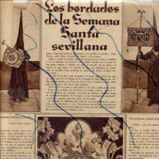 Coleccionismo de Revistas y Periódicos: SEVILLA 1930 BORDADOS DE SEMANA SANTA SEVILLANA HOJA REVISTA. Lote 136839838