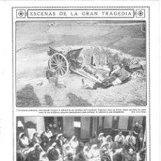 Coleccionismo de Revistas y Periódicos: 1915 HOJA PRIMERA GUERRA MUNDIAL BATERÍA AUSTRIACA RETIRADA SERBIA ARTILLEROS MUERTO HOSPITAL INGLÉS. Lote 137120442