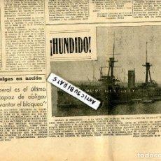 Coleccionismo de Revistas y Periódicos: PERIODICO 1937 GUERRA CIVIL ACORAZADO ESPAÑA HUNDIDO UNIDAD SINDICAL C.N.T. U.G.T. TERESA ANDRADE. Lote 137128278