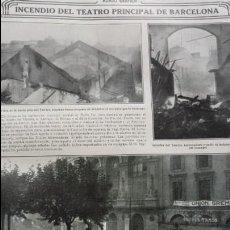 Coleccionismo de Revistas y Periódicos: INCENDIO DEL TEATRO PRINCIPAL DE BARCELONA 2 HOJAS AÑO 1915. Lote 137129970