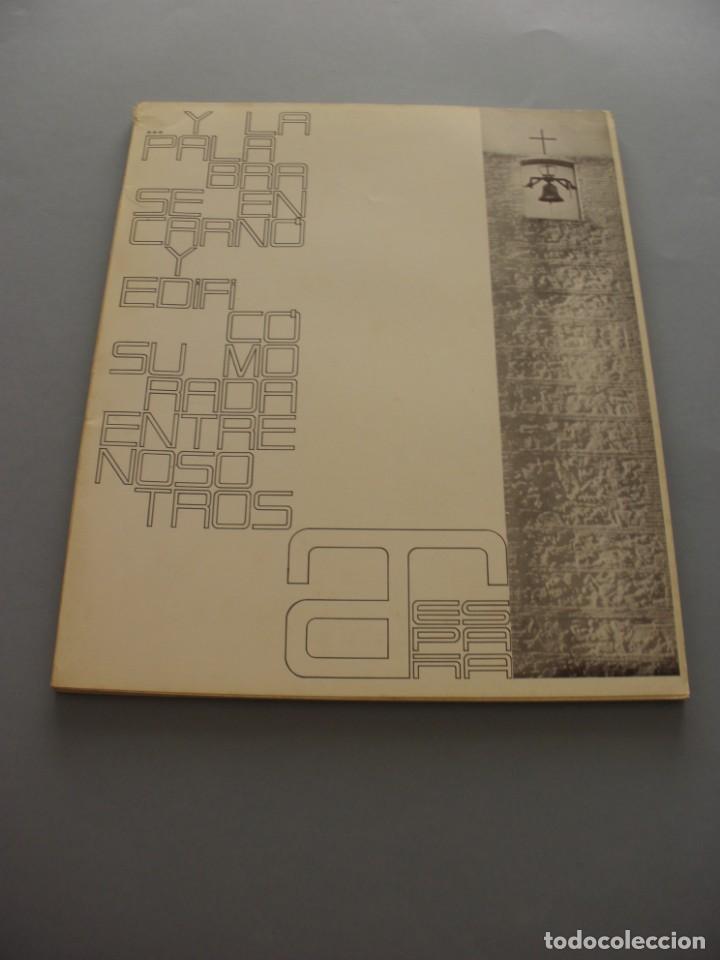 Coleccionismo de Revistas y Periódicos: REVISTAS TEMAS ARQUITECTURA, MADRID 1972. 6 EJEMPLARES: NÚMEROS 158, 159, 161, 162, 166, 168 - Foto 5 - 137293154