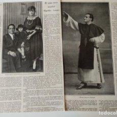 Coleccionismo de Revistas y Periódicos: 2 HOJAS REVISTA ORIGINALES ANTIGUAS.EL GRAN TENOR ESPAÑOL HIPOLITO LAZARO. Lote 137438962