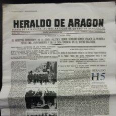 Coleccionismo de Revistas y Periódicos: REEDICION PERIODICO HERALDO DE ARAGON, BELCHITE, ZARAGOZA. Lote 137671354