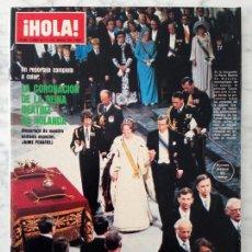 Coleccionismo de Revistas y Periódicos: HOLA - 1980 - BEATRIZ DE HOLANDA, JULIO IGLESIAS, PARCHÍS, PIRRI, BO DEREK, SANCHO GRACIA. Lote 69417377