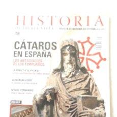 Coleccionismo de Revistas y Periódicos: REVISTA HISTORIA DE IBERIA VIEJA Nº 58 - LA MARCHA VERDE: EL SAHARA : LA ÚLTIMA COLONIA. Lote 138052674