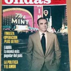 Coleccionismo de Revistas y Periódicos: DIFERENTES REVISTAS ANTIGUAS. Lote 138919706