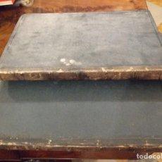 Coleccionismo de Revistas y Periódicos: LOTE 2 TOMOS ENCUADERNADOS 50 EJEMPLARES POR TOMO - JOURNAL AMUSANT - 1877 , 1878. Lote 139236922