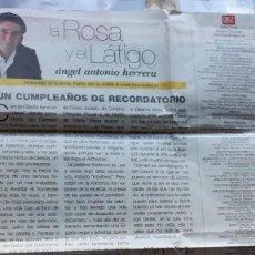 Coleccionismo de Revistas y Periódicos: RECORTE CARMEN SEVILLA LOLA FLORES SARA MONTIEL MELILLA. Lote 139686446