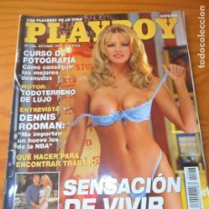 Coleccionismo de Revistas y Periódicos: PLAYBOY Nº 226 DE 1997- NIKKI SCHIELER SENSACION DE VIVIR- DENNIS RODMAN- PERDITA DURANGO- SHOWGIRLS. Lote 140078150