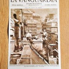 Coleccionismo de Revistas y Periódicos: LAMINA PORTADA LA VANGUARDIA - SUR LES TOITS DE PARIS - BARCELONA NOTAS GRAFICAS. Lote 140320422