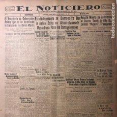 Coleccionismo de Revistas y Periódicos: CUBA. PERIÓDICO EL NOTICIERO. INDEPENDENCIA. IMPARCIALIDAD. AÑO II. 21 DE FEBRERO 1933 NÚMERO 52. Lote 140511006