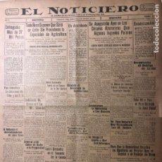 Coleccionismo de Revistas y Periódicos: CUBA. PERIÓDICO EL NOTICIERO. INDEPENDENCIA. IMPARCIALIDAD. AÑO II. 22 DE FEBRERO 1933 NÚMERO 53. Lote 140511102