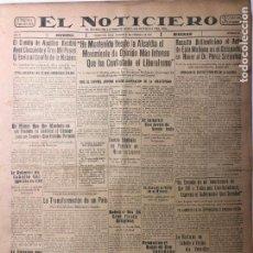 Coleccionismo de Revistas y Periódicos: CUBA. PERIÓDICO EL NOTICIERO. INDEPENDENCIA. IMPARCIALIDAD. AÑO II. 24 DE FEBRERO 1933 NÚMERO 55. Lote 140511218