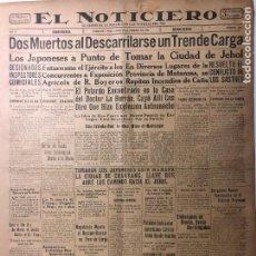 Coleccionismo de Revistas y Periódicos: CUBA. PERIÓDICO EL NOTICIERO. INDEPENDENCIA. IMPARCIALIDAD. AÑO II. 27 DE FEBRERO 1933 NÚMERO 58. Lote 140511590