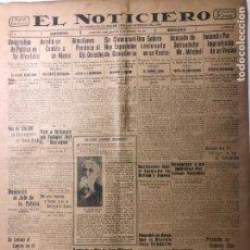 Coleccionismo de Revistas y Periódicos: CUBA. PERIÓDICO EL NOTICIERO. INDEPENDENCIA. IMPARCIALIDAD. AÑO II. 28 DE FEBRERO 1933 NÚMERO 59. Lote 140511702