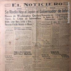 Coleccionismo de Revistas y Periódicos: CUBA. PERIÓDICO EL NOTICIERO. INDEPENDENCIA. IMPARCIALIDAD. AÑO II.1 DE MARZO 1933 NÚMERO 60. Lote 140512010