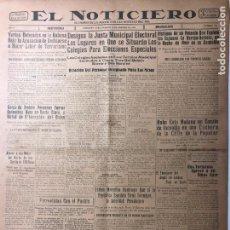 Coleccionismo de Revistas y Periódicos: CUBA. PERIÓDICO EL NOTICIERO. INDEPENDENCIA. IMPARCIALIDAD. AÑO II. 26 DE FEBRERO 1933 NÚMERO 57. Lote 140512530
