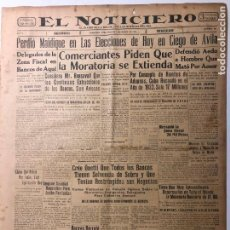Coleccionismo de Revistas y Periódicos: CUBA. PERIÓDICO EL NOTICIERO. INDEPENDENCIA. IMPARCIALIDAD. AÑO II. 7 DE MARZO 1933 NÚMERO 66. Lote 140514166