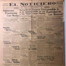 Coleccionismo de Revistas y Periódicos: CUBA. PERIÓDICO EL NOTICIERO. INDEPENDENCIA. IMPARCIALIDAD. AÑO II. 9 DE MARZO 1933 NÚMERO 68. Lote 140514238