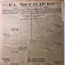 Coleccionismo de Revistas y Periódicos: CUBA. PERIÓDICO EL NOTICIERO. INDEPENDENCIA. IMPARCIALIDAD. AÑO II. 12 DE MARZO 1933 NÚMERO 71. Lote 140514334