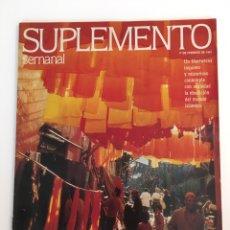 Coleccionismo de Revistas y Periódicos: REVISTA SUPLEMENTO SEMANAL Nº173 -17 FEB. 1991. JORGE SANZ, ISABEL PREYSLER, PAUL BELMONDO.... Lote 140583070
