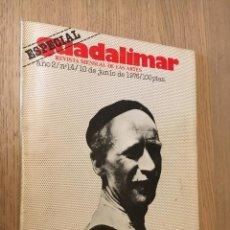 Coleccionismo de Revistas y Periódicos: GUADALIMAR. REVISTA MENSUAL DE LAS ARTES. AÑO 2. Nº 14. 10 JUNIO 1976. CENTENARIO DE JULIO GONZALEZ. Lote 140689138
