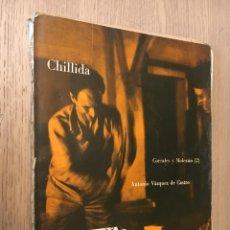 Coleccionismo de Revistas y Periódicos: CHILLIDA. CORRALES Y MOLEZUN (2). ANTONIO VAZQUEZ DE CASTRO. NUEVA FORMA NUM 21 OCTUBRE 1967. Lote 140689618