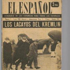 Coleccionismo de Revistas y Periódicos: EL ESPAÑOL. SEMANARIO DE LOS ESPAÑOLES. Nº 496. CONTRAPORTADA: LA FERIA DEL LIBRO. 7/6/1958.(P/B75). Lote 140737442