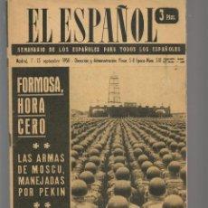 Coleccionismo de Revistas y Periódicos: EL ESPAÑOL. SEMANARIO DE LOS ESPAÑOLES. Nº 510. CONTRAPORT: TOROS EN SEPTIEMBRE 13/9/ 1958. (P/B75). Lote 140738974