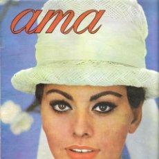 Coleccionismo de Revistas y Periódicos: REVISTA AMA NUMERO 219 (PORTADA SOFIA LOREN). Lote 140772062