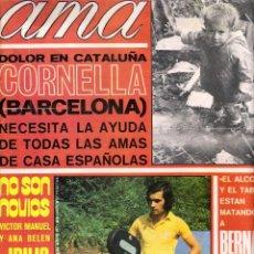 Coleccionismo de Revistas y Periódicos: REVISTA AMA NUMERO 285 AÑO 1971 (PORTADA VICTOR MANUEL Y ANA BELEN). Lote 140772338