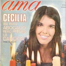 Coleccionismo de Revistas y Periódicos: REVISTA AMA NUMERO 317 AÑO 1973 (PORTADA CECILIA). Lote 140773094