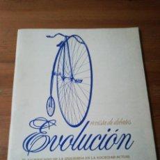 Coleccionismo de Revistas y Periódicos: EVOLUCIÓN. REVISTA DE DEBATES. NÚMERO 1. 1983.. Lote 140857834