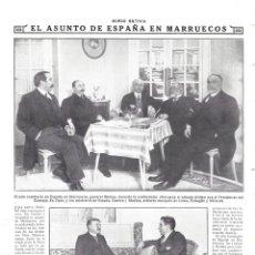 Coleccionismo de Revistas y Periódicos: 1913 HOJA R MARRUECOS INTERESES MINEROS ALEMANES EDUARDO DATO MARINA MINISTROS INGENIERO MELGAREJO. Lote 141178934