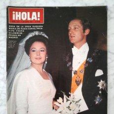 Coleccionismo de Revistas y Periódicos: HOLA - 1976 MIREILLE MATHIEU, ROCÍO JURADO, VALENTÍN TORNOS, GRACE DE MÓNACO, FIESTA DE LA VENDIMIA. Lote 42284487