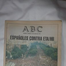 Coleccionismo de Revistas y Periódicos: DIARIO ABC AÑO 1997. Lote 141505830