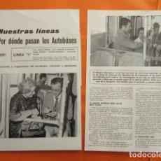 Coleccionismo de Revistas y Periódicos: ARTICULO 1971 - AUTOBUSES DE BARCELONA NUESTRAS LINEAS HOY LINEA 1 - RENFE FERROCARRIL TRANVIA . Lote 141551826