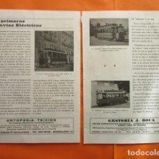 Coleccionismo de Revistas y Periódicos: ARTICULO 1970 - LOS PRIMEROS TRANVIA ELECTRICOS BARCELONA - RENFE FERROCARRIL AUTOBUS TRANVIA . Lote 141553666